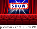 Cinema show design with lights scene and red seats 35566394