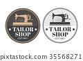 Tailor shop vintage emblem or signage vector 35568271