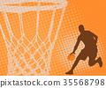 籃球 剪影 人影 35568798
