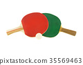 Two table tennis racket and ball isolated 35569463