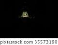 隧道 暗淡的 黑暗 35573190