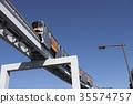 Tama city monorail 35574757