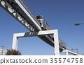 Tama city monorail 35574758