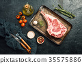 牛肉 肉 原料 35575886
