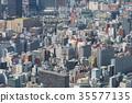 도시 풍경 35577135