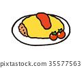 煎蛋飯 35577563