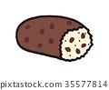 baker, bread, food 35577814