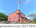 Fort Santo Domingo in Taipei, Taiwan 35577845