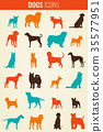 Dog breeds silhouettes. Dog icons collection 35577951