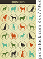 Dog breeds silhouettes. Dog icons collection 35577953