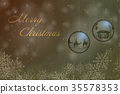 Christmas bowls with Nativity scene and kings 35578353