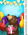 Cute bear and gift box illustration 35578415