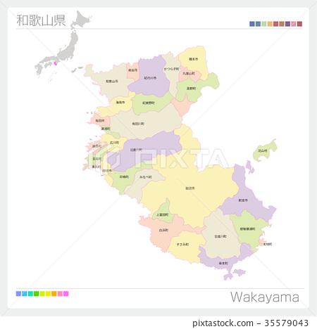 와카야마 현의지도 (시정촌 · 색) 35579043