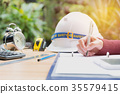 Architect engineer working concept with  helmet 35579415