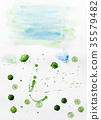 Abstract illustration blots 35579482