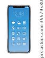 智能手機 智慧手機 智慧型手機 35579580