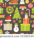Vector flat winter holiday seamless pattern 35580344