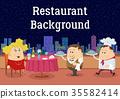 vector, restaurant, dinner 35582414