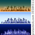 skyscraper, vector, urban 35584311