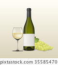 wine bottle white 35585470