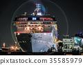 มุมมองตอนกลางคืนของ Yokohama Port 35585979