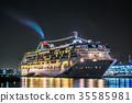 มุมมองตอนกลางคืนของ Yokohama Port 35585981