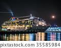 มุมมองตอนกลางคืนของ Yokohama Port 35585984