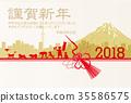 year of the dog, fujiyama, mt fuji 35586575