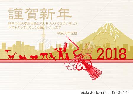 富士山 新年贺卡 贺年片 35586575