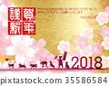 戌新年的卡片櫻花背景 35586584
