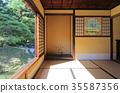 특별 명승 「리 쓰린 공원 '국화 月亭의 다실 35587356