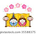 女孩的节日 女儿节 木偶节 35588375