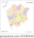 okayama, map, map of japan 35590540