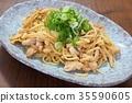 蘇巴 日式炒麵 烹飪 35590605