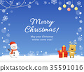 christmas, noel, x-mas 35591016