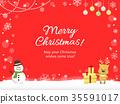 christmas, noel, x-mas 35591017