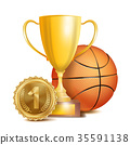 medal trophy vector 35591138