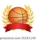 Basketball Award Vector. Sport Banner Background 35591140