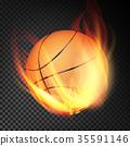 Basketball Ball Vector Realistic. Orange 35591146