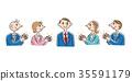 congratulation, congratulations!, person 35591179