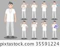 cute cartoon pharmacist 35591224
