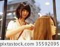 髮廊 理髮師 美髮師 35592095