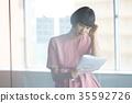 工作的女商人 35592726