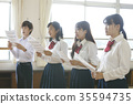 노래 학생들 35594735