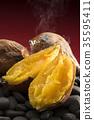 烤红薯 红薯 甜蜜 35595411