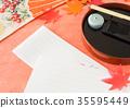 붓 箋 서예 硯箱 편지지 인사 장 감사 편지 단신 35595449