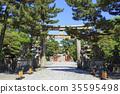 住吉大社 神殿 表参道 35595498