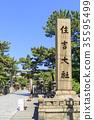 sumiyoshi grand shrine, shrine, omotesando 35595499