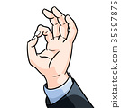 Illustration Businessman hand gesture okey 35597875