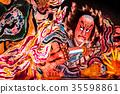Giant illuminated Nebuta float, Aomori, Japan 35598861